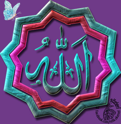 Allah-c.cf86b8a52333ed43e.jpg