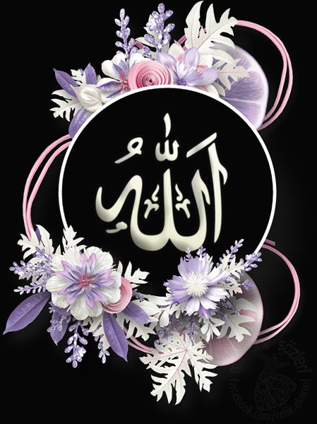 Allah-c.c.jpg