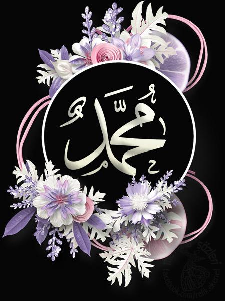 Hz.Muhammed-s.a.v.jpg